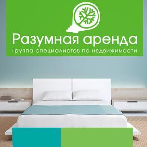 Аренда квартир и офисов Новошешминска