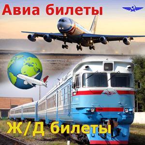 Авиа- и ж/д билеты Новошешминска