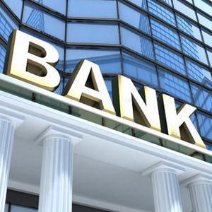 Банки Новошешминска