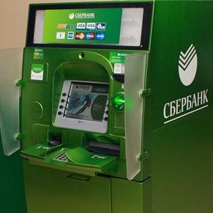 Банкоматы Новошешминска