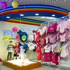 Детские магазины Новошешминска