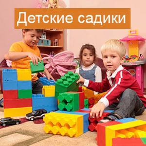 Детские сады Новошешминска