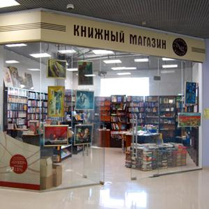 Книжные магазины Новошешминска