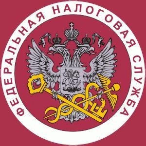 Налоговые инспекции, службы Новошешминска