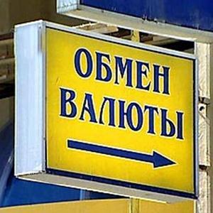Обмен валют Новошешминска