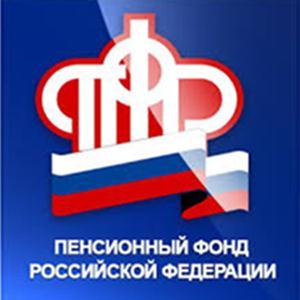 Пенсионные фонды Новошешминска