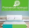 Аренда квартир и офисов в Новошешминске