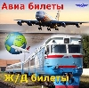 Авиа- и ж/д билеты в Новошешминске