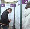 Центры занятости в Новошешминске