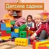 Детские сады в Новошешминске