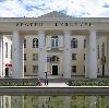 Дворцы и дома культуры в Новошешминске