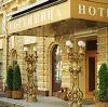 Гостиницы в Новошешминске