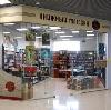 Книжные магазины в Новошешминске