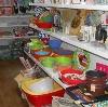 Магазины хозтоваров в Новошешминске
