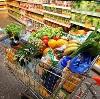 Магазины продуктов в Новошешминске