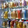 Парфюмерные магазины в Новошешминске