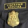 Судебные приставы в Новошешминске