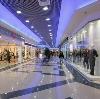 Торговые центры в Новошешминске