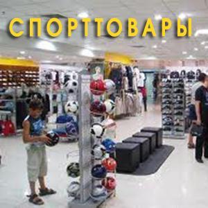 Спортивные магазины Новошешминска